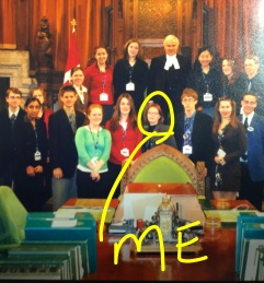 Me on a trip to meet the speaker of the Canadian House of Commons